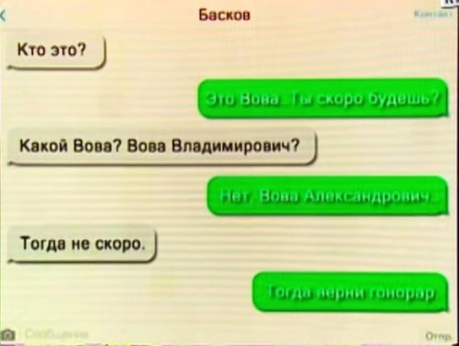разговор-с-русскими-и-крымчанами